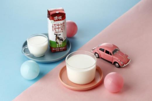 澳牧进口纯牛奶纯净好吸收 为家人营养加码