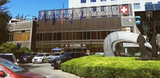 北京伊美尔幸福医院:水光针对人体的凝血功能有没有影响?