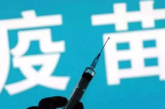 过敏体质能打新冠疫苗吗?新冠疫苗一针和两针三针有什么区别