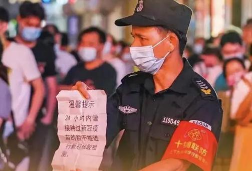 2021广州疫情这么严重暑假还能去玩吗 广州疫情会影响其他地方吗
