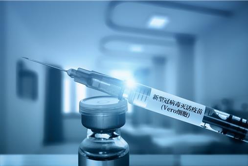 北京生物和北京科兴中维哪个好?科兴和北京生物新冠疫苗优缺点详解