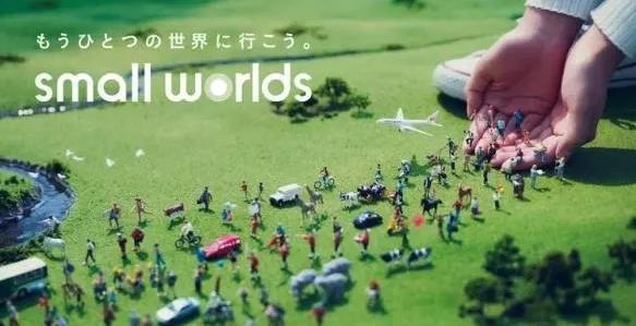 世界最大微观情景公园SMALL WORLDS TOKYO开园:完美还原EVA新东京场景