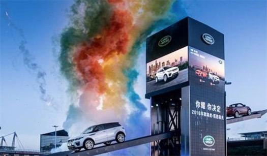 世界上最长的汽车跷跷板 长达25.077米的跷跷板亮相上海