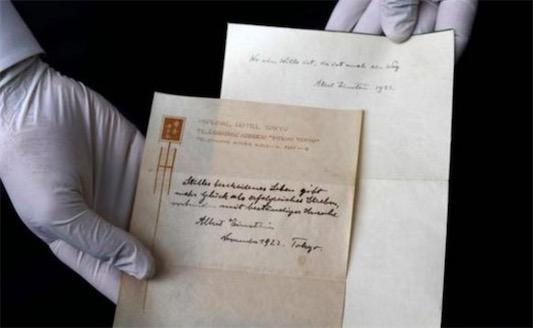 最贵的手写纸条 爱因斯坦顺手所写的纸条今值1000万元