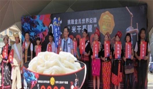 世界最长的碗面行列 一面店排成长达296.2米的米干长龙