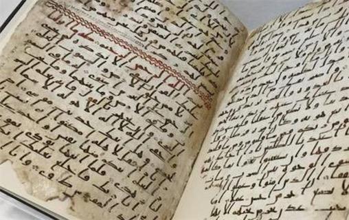 中国现存最小的《古兰经》 宁夏博物馆的《古兰经》长19.6毫米
