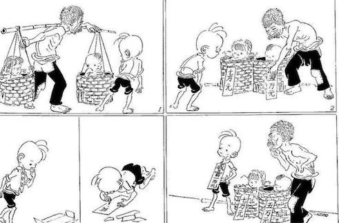 中国影响最大的连环漫画  张乐平先生的《三毛流浪记》