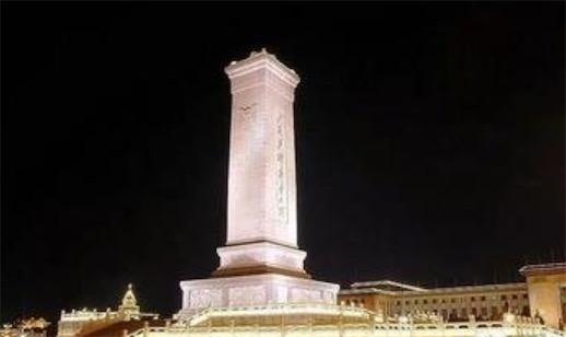 中国最高的纪念碑 人民英雄纪念碑通高37.94米