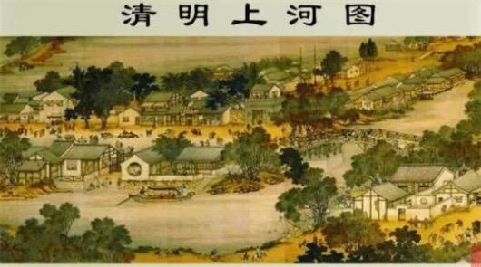 中国古代规模最大的风俗画 《清明上河图》长度为5.25米