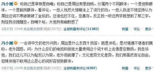 李毅犀利反讽冯小刚:冯小刚难逃脑残嫌疑,炮轰�潘渴舫醋餍形�