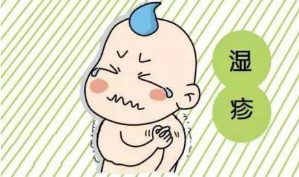 宝宝湿疹怎么治好的快!孩子湿疹怎么治
