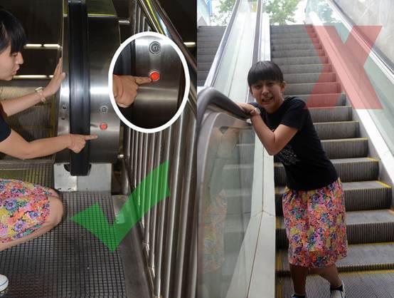 乘坐电梯遇紧急情况手握扶手,遇紧急情况按紧急制动按钮