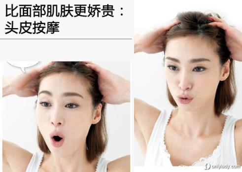 【头发护理】头皮按摩手法:促血液循环让面部与头皮