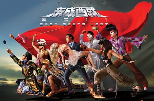 东成西就2011经典台词-电影东成西就2011经典语录