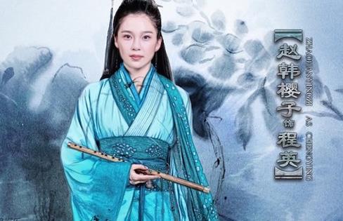 金庸武侠小说十大美女排行榜,香香公主第一,陈圆圆倾国倾城