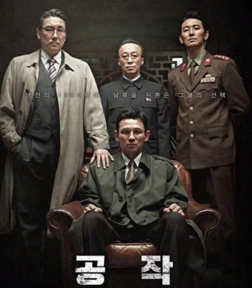 8部优质韩国电影排名,《特工》第一,电影荒必看