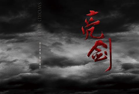 中国十大优秀现代军旅电视剧排名,《亮剑》是无数人的回忆