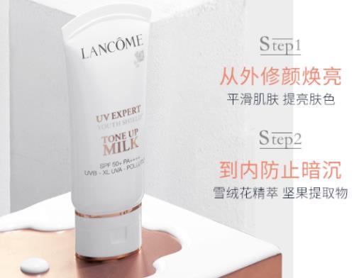 7款敏感肌专用的防晒霜,兰蔻柔皙轻透防晒素颜乳清爽不油腻