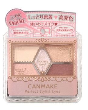 日本好用的平价彩妆排名,KATE立体造型三色眉粉、艾杜纱蜡笔口红都很好