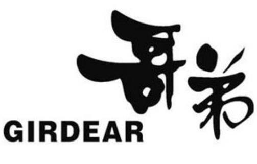 中国一线女装10大品牌排名,哥弟、江南布衣JNBY都很不错