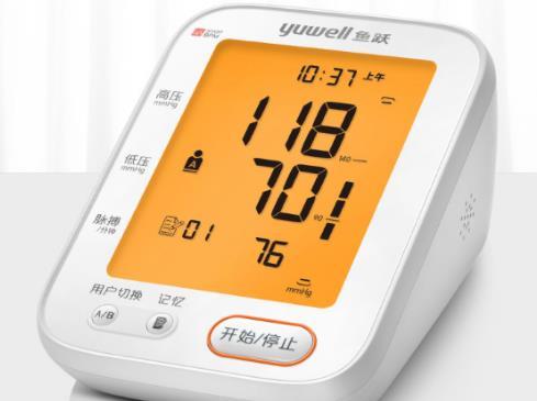 家用血压计排行,鱼跃电子血压计YE680B自带语音播报