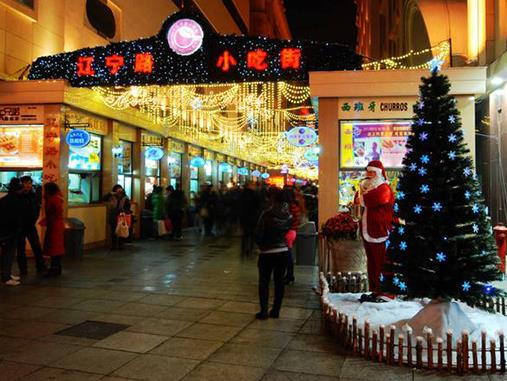 天津十大小吃街排名,辽宁路小吃街的煎饼果子很不错