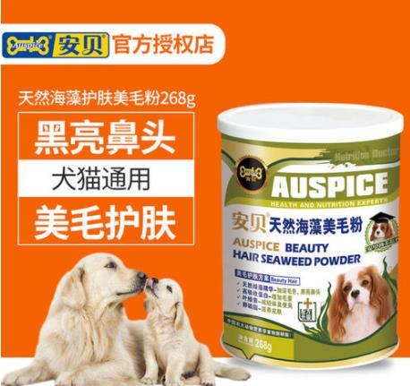 狗保健品十大品牌排名,安贝宠物、卫仕宠物保健品值得宠友信赖