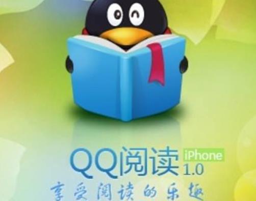 免费追书软件排行榜,qq阅读、全民小说忠实粉丝众多