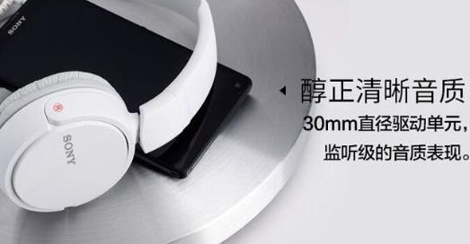 百元价位头戴式耳机品牌排名,索尼耳机、铁三角耳机性价比高