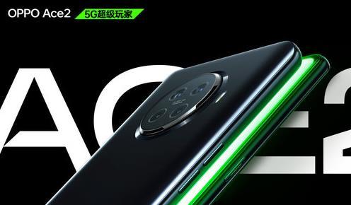 2020充电速度最快的手机,OPPO Ace2、真我X50 Pro满足消费者需求