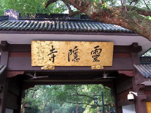 十大求姻缘最灵验的寺庙,杭州灵隐寺、北京广济寺给你美好姻缘