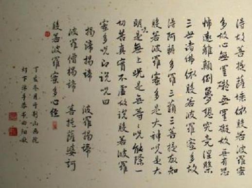 """中国古代最著名十大书法家,王羲之是""""书圣"""",颜真卿的字气势磅礴"""