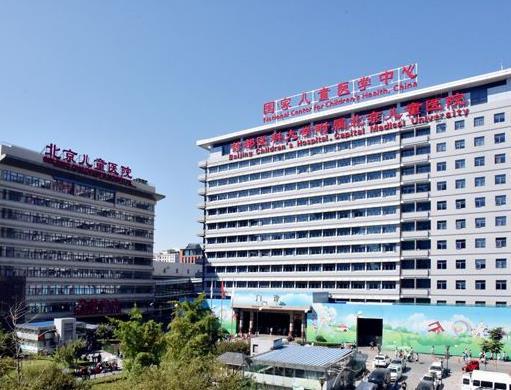 全国十大三甲儿童医院排名,首都医科大学附属北京儿童医院力量雄厚