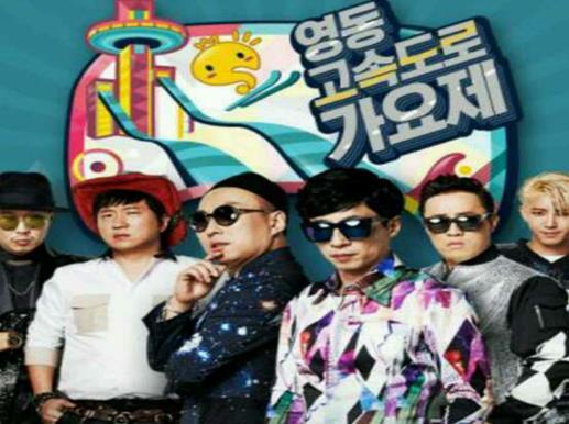 韩国最搞笑的综艺节目排行榜,《无限挑战》《两天一夜》值得肯定