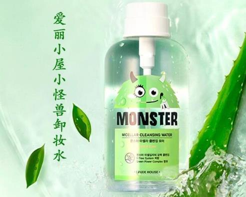 十大韩国卸妆水排行榜,卸妆水哪个牌子好用?Huxley卸妆水、苏秘呼吸卸妆水清爽保湿(图9)