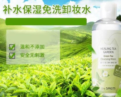 十大韩国卸妆水排行榜,卸妆水哪个牌子好用?Huxley卸妆水、苏秘呼吸卸妆水清爽保湿(图10)