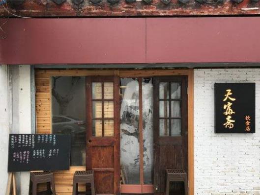 苏州有名的十大好吃热门小吃店,老成都吃货铺、潘玉麟糖粥摊人气火爆(图8)