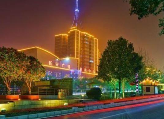 河南省十大强县排名,中牟县历史悠久、通许县是历史文化名城(图6)