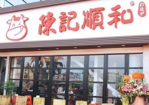 苏州牛肉火锅店排行榜有名最好吃的火锅店在哪里?左庭右院、陈记顺和客流量大(图2)