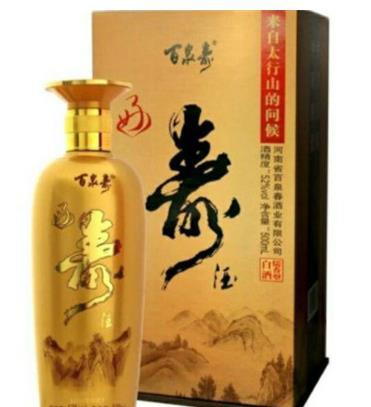 河南十大名酒排行榜最出名的白酒是什么品牌?伊川杜康酒历史悠久、宝丰酒是清香型白酒的代表(图10)