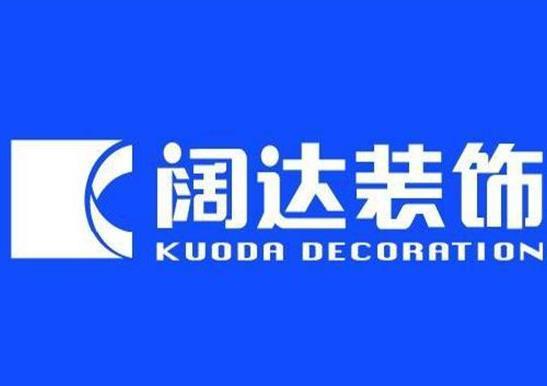 北京市十大装修公司排名哪家性价比高?北京东易日盛装饰有限责任公司品牌和专业十分精致(图10)