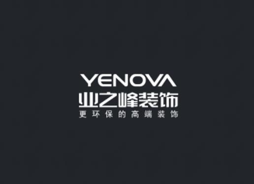 北京市十大装修公司排名哪家性价比高?北京东易日盛装饰有限责任公司品牌和专业十分精致(图3)