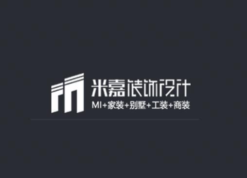北京市十大装修公司排名哪家性价比高?北京东易日盛装饰有限责任公司品牌和专业十分精致(图4)