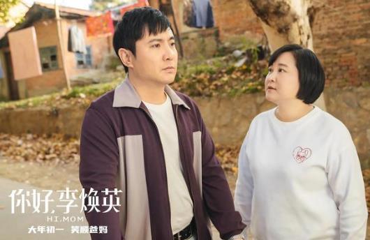 沈腾参演票房最好的电影排名,你好,李焕英39.2亿,我和我的家乡28.29亿