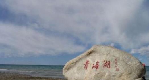 青海十大旅游景点排行榜 青海有什么好玩的地方去旅游