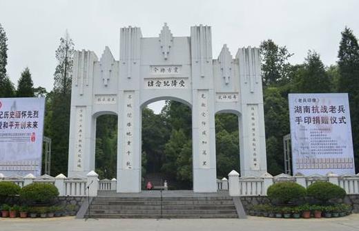 湖南省怀化市十大旅游景点排行榜 怀化有什么好玩的地方