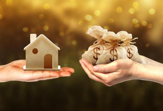 房子一定要办不动产权证吗?房产抵押贷款流程
