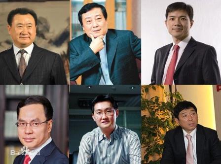 历年中国首富:中国首富是谁?中国首富排行榜中榜