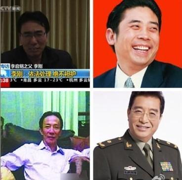 """国产四大名爹是谁?拼爹时代中国四大名爹遭""""X二代"""