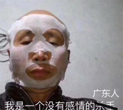 没有感情的广东人是什么意思什么梗 广东人炖乌龟的含义